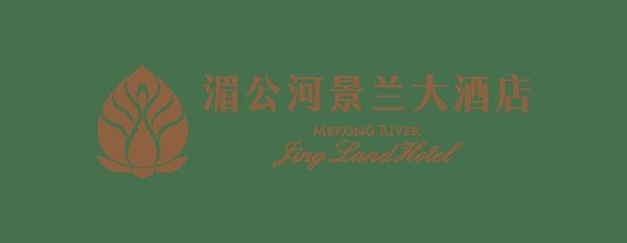 湄公河景兰大酒店