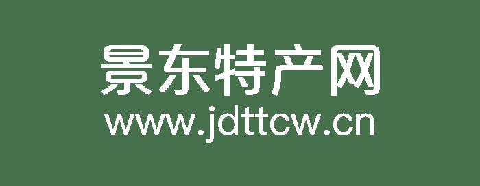 景东特产网