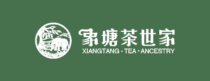 象塘茶世家