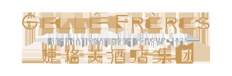 婕珞芙酒店集团