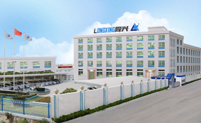 塑料容器标杆企业——隆兴公司选择泛微e-office
