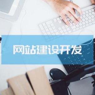 企业为什么要做品牌网站建设?