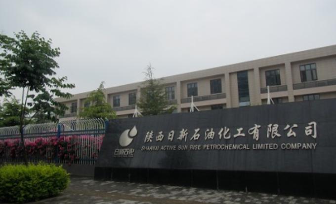 精细化学品行业——日新石化选择泛微e-office