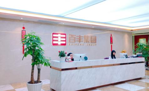 综合性集团公司——上海百丰选择泛微e-office