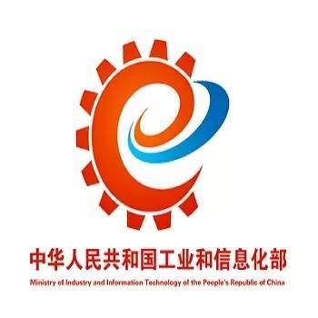 中华人民共和国工业和战神国际 平台化部 国家发展改革委 财政部 国家税务总局公告